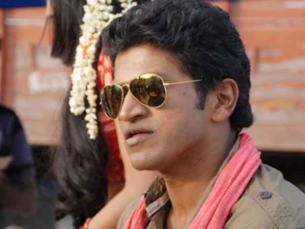 Ranavikrama Is An Action Thriller