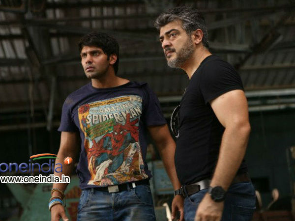 Comedy Missing In Arrambam