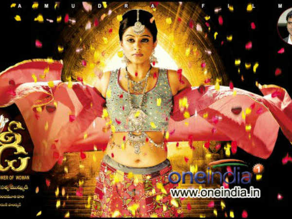 Chandi - Movie Review