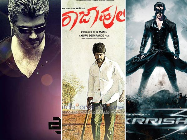 Raja Huli Bettered Arrambam And Krissh 3 In Box Office Collection