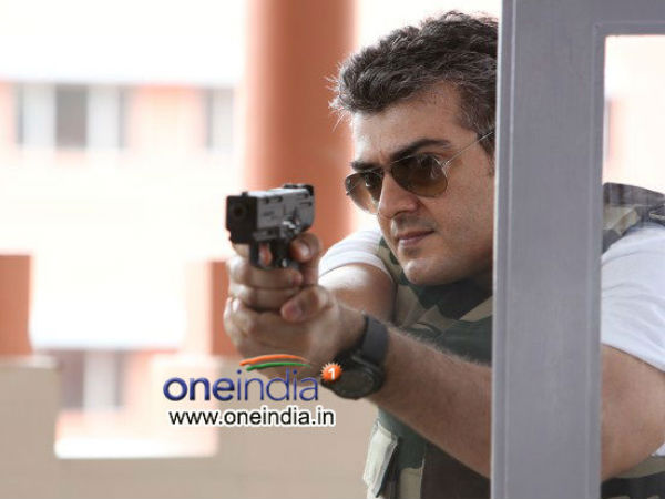 Arrambam At 32