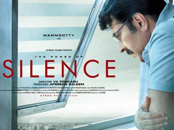 Mammootty Silence Vk Prakash Pallavi Chandran New
