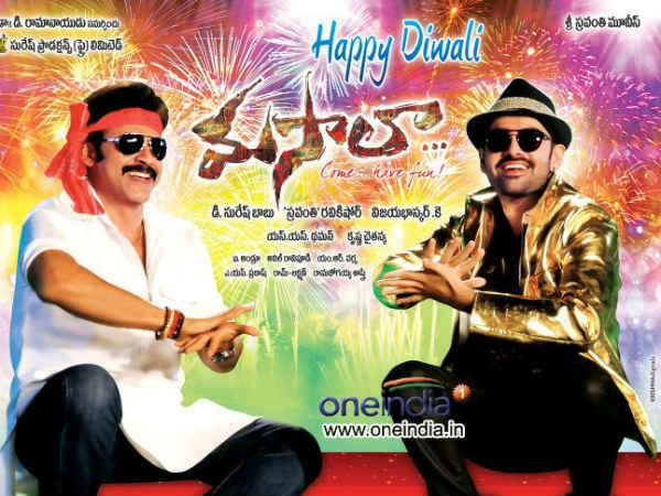 Vivegam review by prashanth | Tamil Cinema Review - YouTube