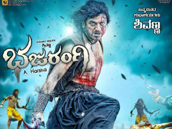 Few People Were Trying To Spoil Shivanna's Name
