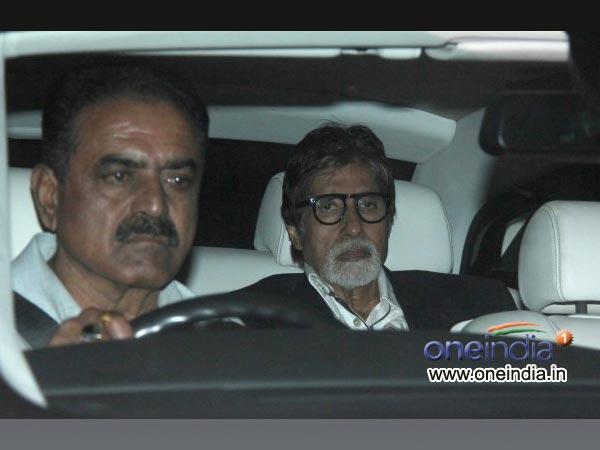 Amitabh Bachchan At Sachin Tendulkar's Farewell Bash