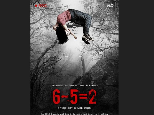 6-5=2 - Movie Review