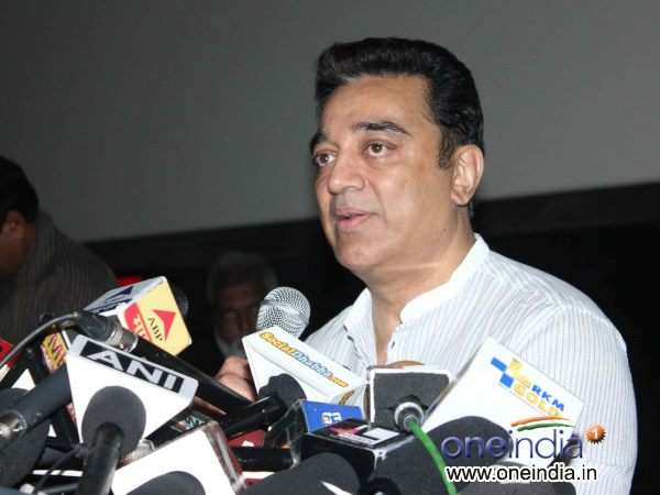 Kamal Haasan Eager To Join Pongal Race?