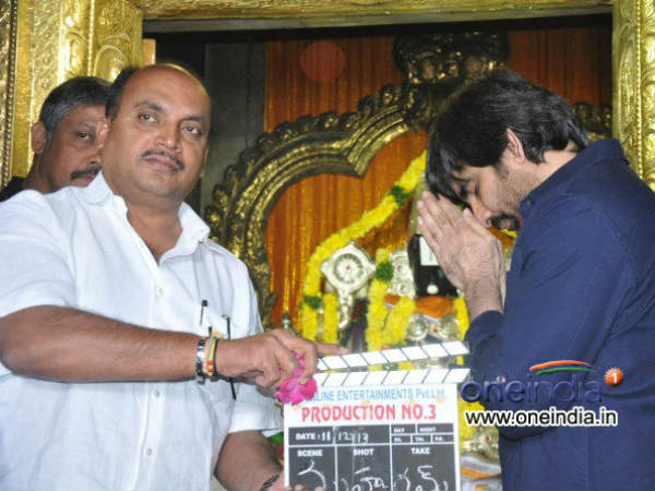 Ravi Teja Poses For First Shot