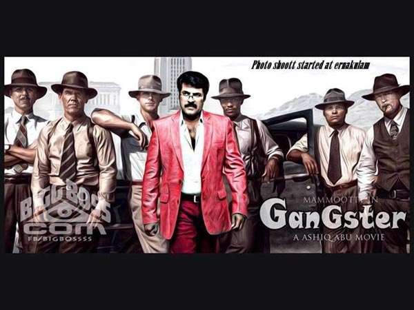 Mammootty Movie The Gangster