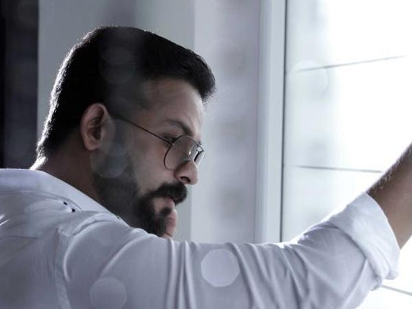 Jayasurya Goes Blind