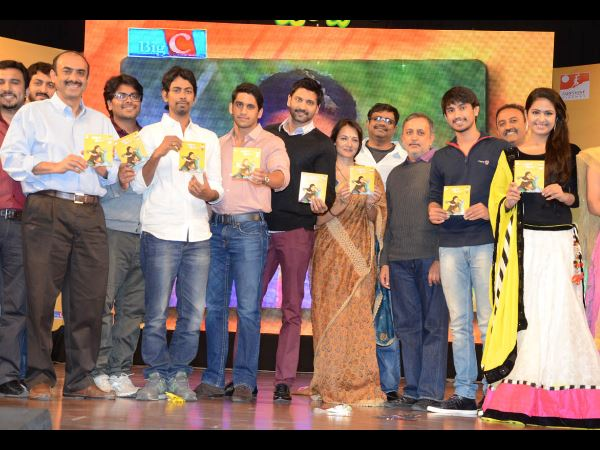 Uyyala Jampala Audio CD Launch