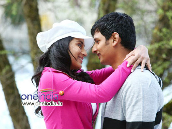 Endrendrum Punnagai In 275 Screens