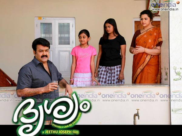 Mohanlal Movie Drishyam