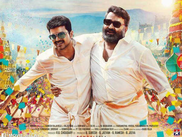 Confirmed: No Grand Audio Release Function For Jilla