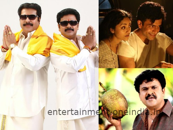 South Film Analysis: Comedy Genre Strikes Gold - 3