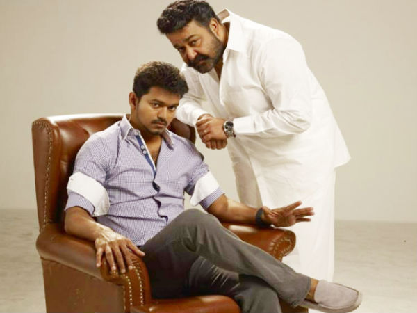 Vijay Respects Seniority: Jilla Director