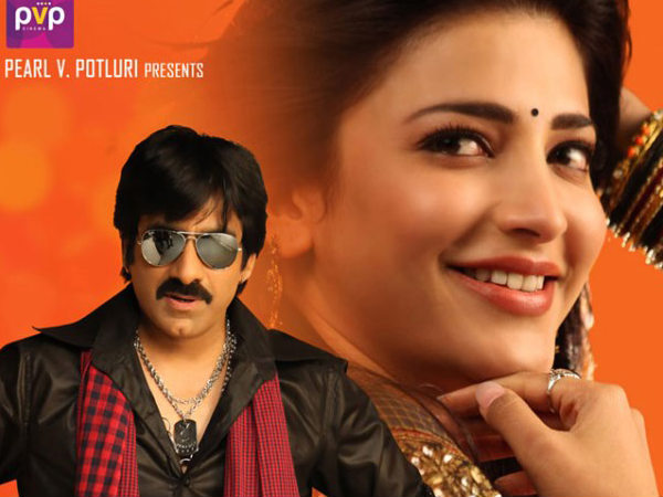 Balupu Total Collection At Box Office