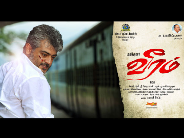 Ajith's Fiery Look In Veeram
