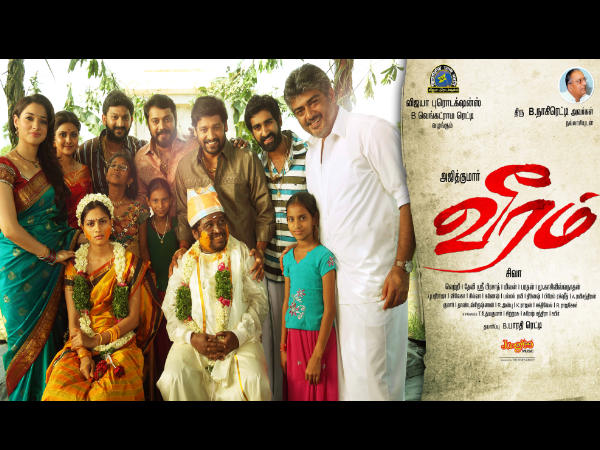 A Group Photo Of Veeram Key Cast