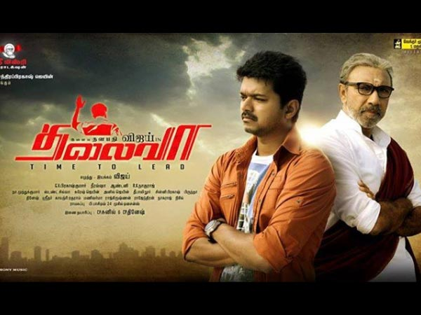 Vijay's Thalaivaa Voted The Best