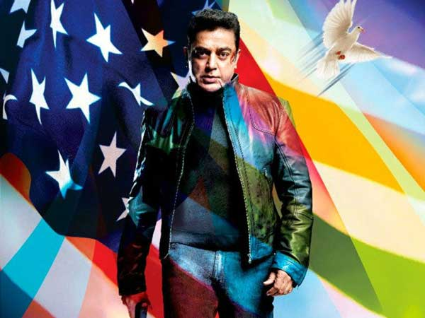 Vishwaroopam Third Best Movie Of 2013