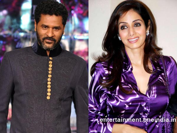 Prabhu Deva and Sridevi
