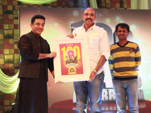 Kamal Hassan With Anchor Gopinath