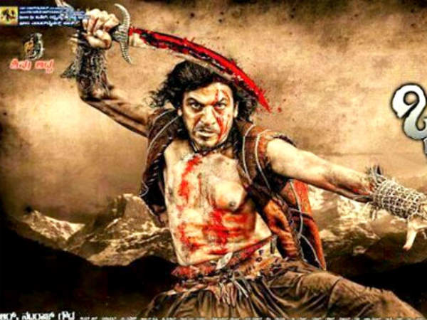 Bhajarangi Box Office Report