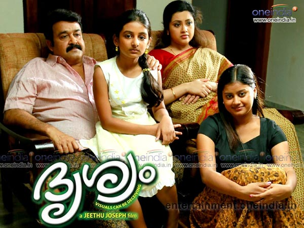Drishyam Mohanlal Satellite Rights Meena Jeethu Joseph