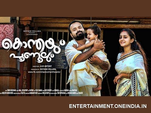 One India 8 days ago Kunchacko Boban's Konthayum Poonoolum To Release