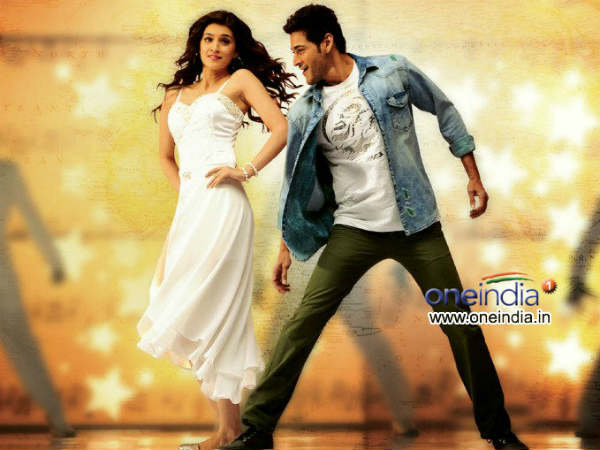 Mahesh Babu - The Showman