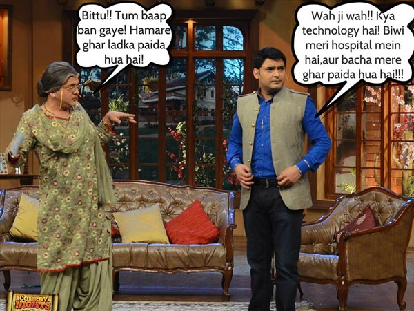 Kapil Sharma In Trouble
