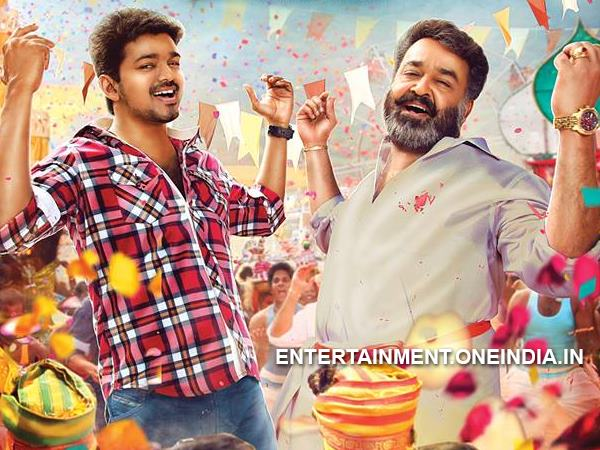 Jilla Pongal Arrives Posts