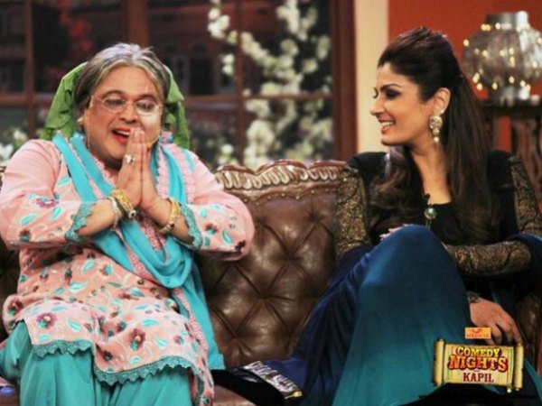 Dadi And Raveena