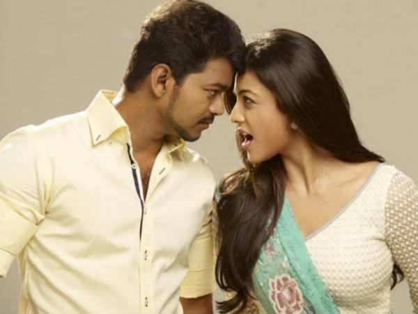 Jilla First Weekend Collection At International BO
