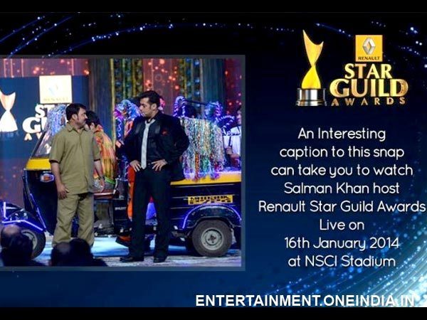 An Offer For The Audience From Star Guild 2014