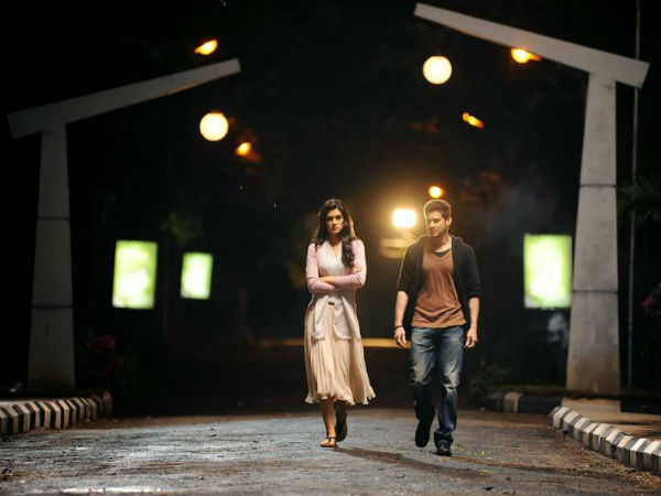 1: Nenokkadine Collection In Nizam