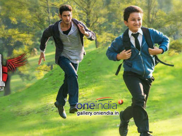1: Nenokkadine Collection In Krishna