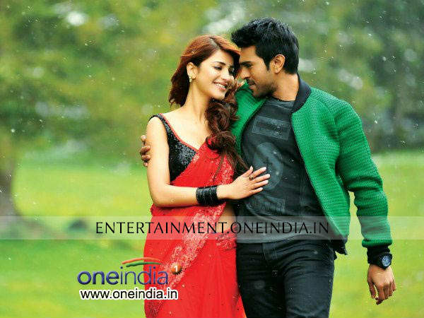 Yevadu Collection In Guntur