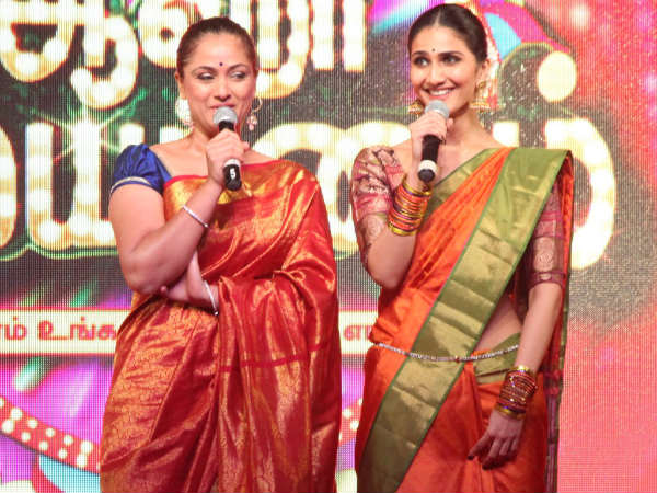 Gorgeous Simran Spotted At Aaha Kalyanam Audio Release
