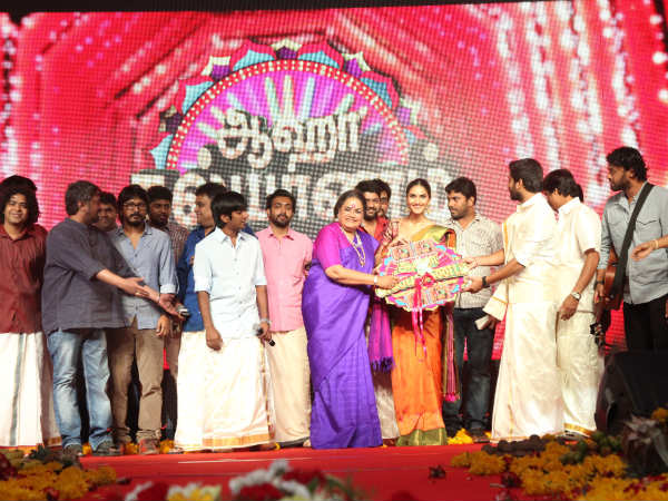 Celebrities Galore At Aaha Kalyanam Audio Launch
