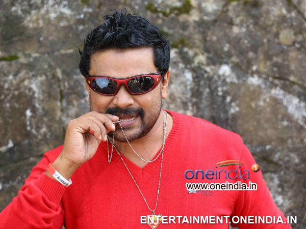 Ring Master Malayalam Movie, Ranjini, Dileep