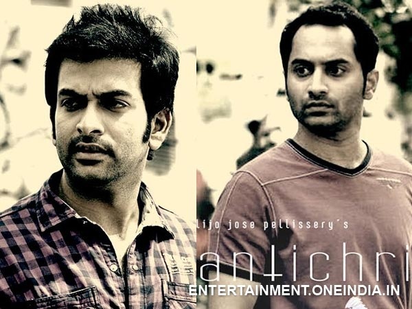 Antichrist Malayalam Movie, Indrajith
