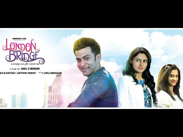 London Bridge Malayalam Movie Review