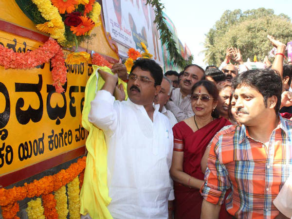 Photos: Inauguration Of Dr Vishnuvardhan Road