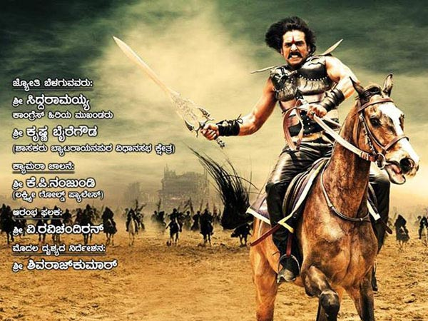 Is Brahma Influenced From Telugu Movie Magadheera?
