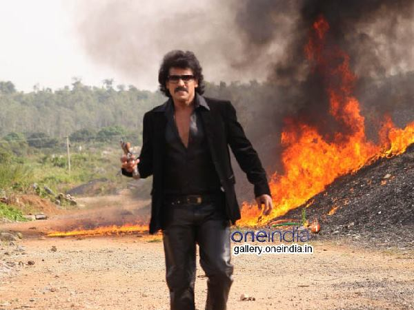 Upendra As Don In Brahma