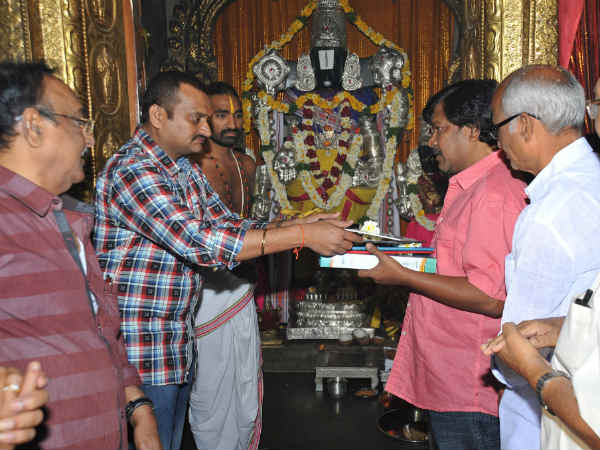 Ganesh Babu Hands Over Script To Vamsi