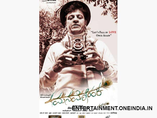 Shivaraj Kumar Seems To Be Passionate About Photography