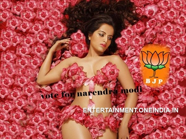 Meghna Patel, Who Posed For Supporting Modi, Is Shakti Kapoor's Lover